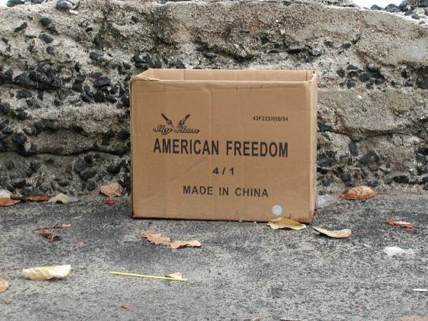 American Freedom - Made in China